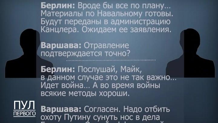 Fall Navalny: Weißrussland veröffentlicht abgehörtes Telefonat zwischen Berlin und Warschau