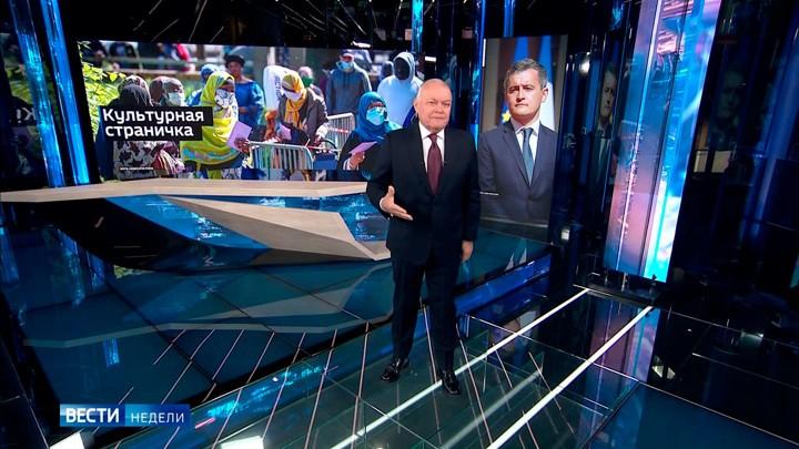 Enthaupteter Lehrer: Das russische Fernsehen darüber, was Frankreich von Russland lernen kann