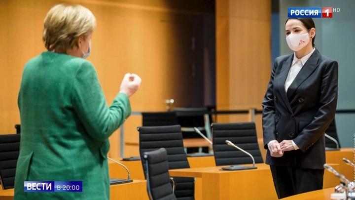 Wie in Russland über den Besuch von Tichanowskaja bei Merkel berichtet wurde