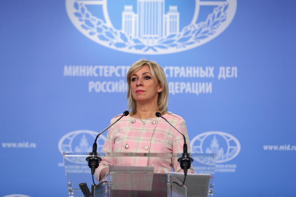 Russisches Außenministerium: YouTube-Zensur verstößt gegen die Allgemeine Erklärung der Menschenrechte