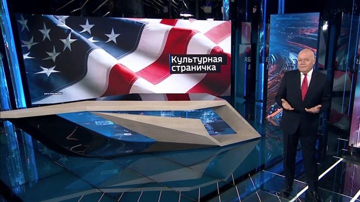 Das russische Fernsehen über die Rolle der Internetkonzerne bei der US-Wahl