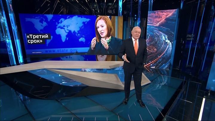 Das russische Fernsehen über Bidens Regierungsmannschaft und Trumps Chancen, Präsident zu bleiben