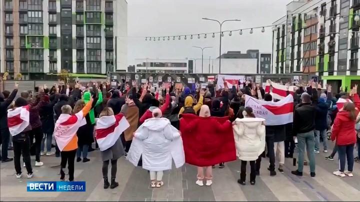Das russische Fernsehen über die Woche in Weißrussland: Der gescheiterte Generalstreik
