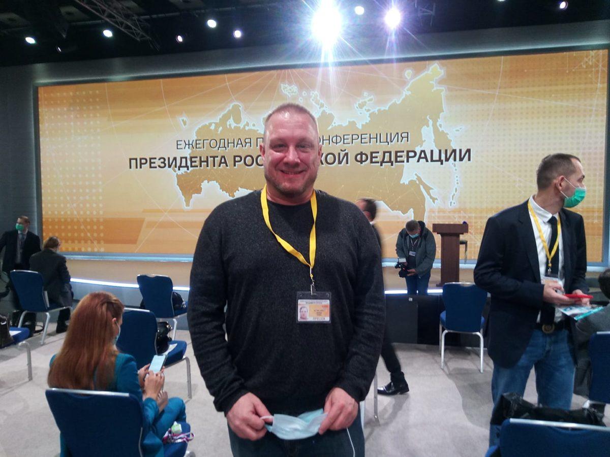Anti-Spiegel bei Putins Jahrespressekonferenz – Erster Erlebnisbericht