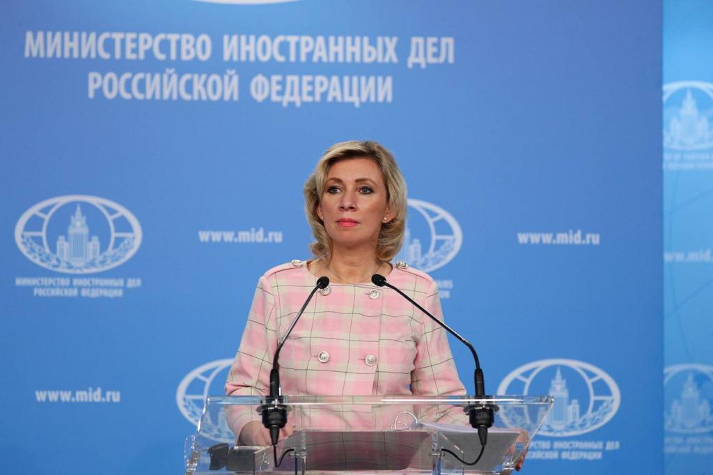 Russland fordert die USA auf, die Menschenrechte der US-Bürger zu achten