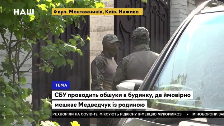www.anti-spiegel.ru